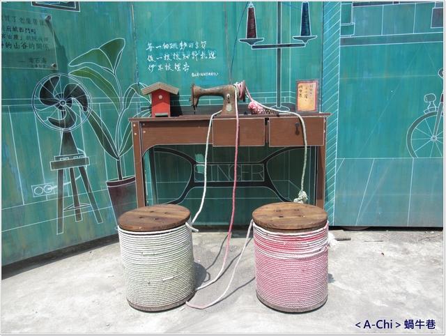 蝸8.JPG - 【台南。中西】蝸牛巷,藍晒圖文創園區