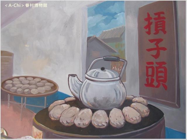 眷15.JPG - 【新竹。】眷村博物館