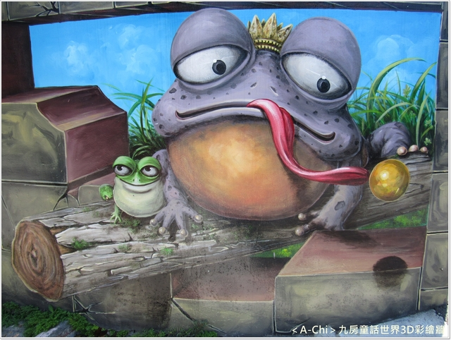 彩5.JPG - 【台中。石岡】九房童話世界3D彩繪