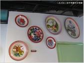 【台中。北屯】台中市眷村文物館:昔日盤子
