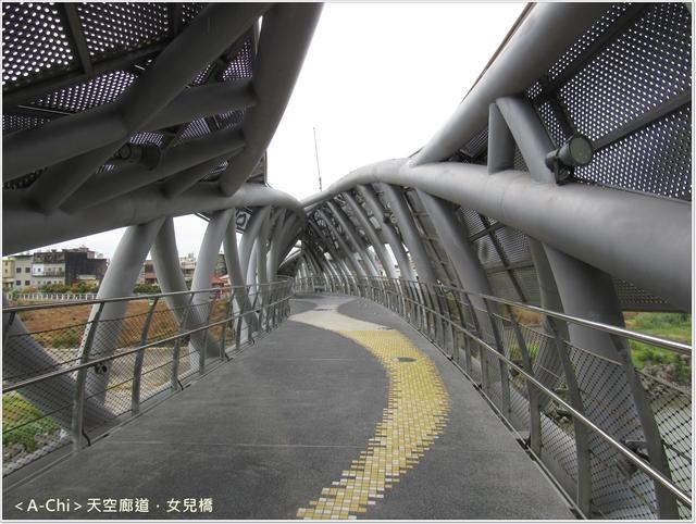 橋18.JPG - 【雲林。北港】天空廊道,女兒橋