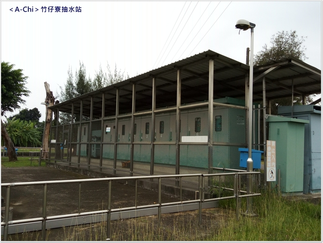 水7.jpg - 【高雄。大樹】竹寮取水站