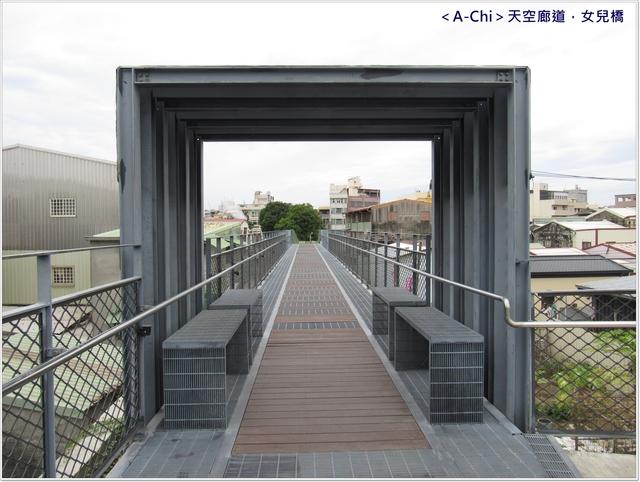 橋20.JPG - 【雲林。北港】天空廊道,女兒橋