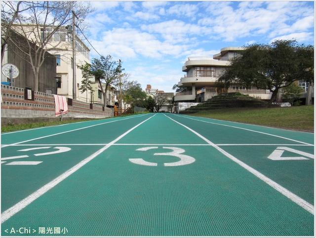 陽7.JPG - 【新竹。東區】陽光國小