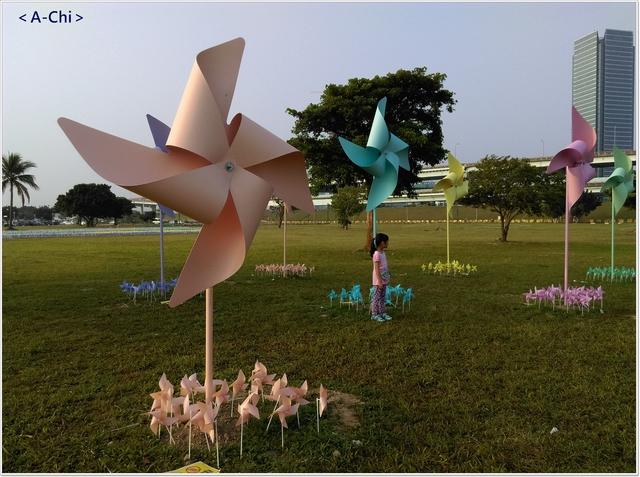 大型風車 - 【新北市。三重】幸福水漾公園~白色苜蓿