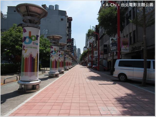 西4.JPG - 【北市】台北電影主題公園