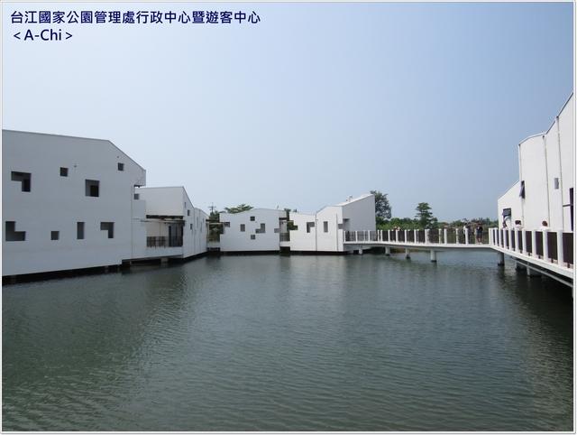 台13.JPG - 【台南。安南】台江學園