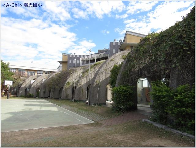 陽14.JPG - 【新竹。東區】陽光國小