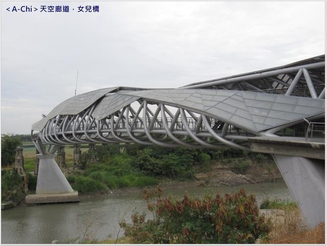 橋9.JPG - 【雲林。北港】天空廊道,女兒橋