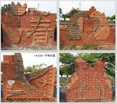 【彰化。大村】平和社區,雙心池塘,愛心造景小公園:藝術砌磚作品