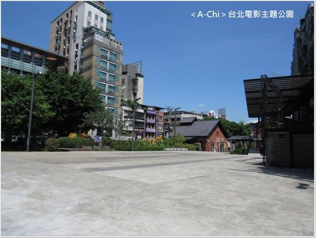 藝術廣場 - 【北市】萬華 台北市電影主題公園