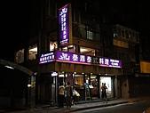 2010-307同學會-泰鼎聚餐+茶棧喝茶:泰鼎聚餐+茶棧喝茶001.jpg