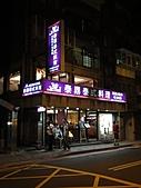 2010-307同學會-泰鼎聚餐+茶棧喝茶:泰鼎聚餐+茶棧喝茶002.jpg