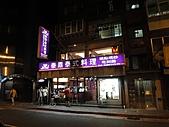 2010-307同學會-泰鼎聚餐+茶棧喝茶:泰鼎聚餐+茶棧喝茶004.jpg