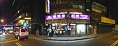 2010-307同學會-泰鼎聚餐+茶棧喝茶:泰鼎聚餐+茶棧喝茶006.jpg