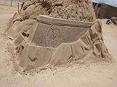 福隆沙雕季:福隆沙雕季117.jpg