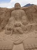 福隆沙雕季:福隆沙雕季175.jpg