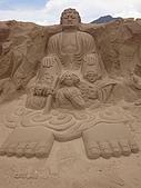 福隆沙雕季:福隆沙雕季177.jpg