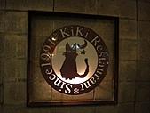 Kiki川菜餐廳:Kiki川菜餐廳008(WX1).jpg