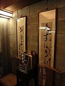 Kiki川菜餐廳:Kiki川菜餐廳013(WX1).jpg