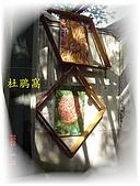 江夏龍崗異聞空間:[一掛米糖]戶外藝術展