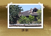 濟南第三本相簿:PRJP0007.jpg6