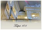 臺北101相簿:PRJP0018.jpg48