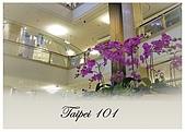 臺北101相簿:PRJP0018.jpg51