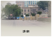 濟南第一本相簿:PRJP0018-3