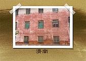 濟南第三本相簿:PRJP0007.jpg1