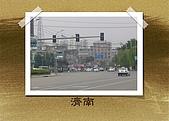 濟南第三本相簿:PRJP0007.jpg17