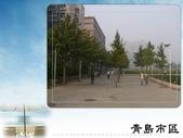 青島第三本相簿:100