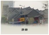 濟南第一本相簿:PRJP0018-4