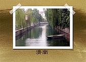 濟南第三本相簿:PRJP0007.jpg18