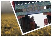 濟南第一本相簿:PRJP001d-3