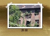 濟南第三本相簿:PRJP0007.jpg4