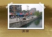 濟南第三本相簿:PRJP0007.jpg19