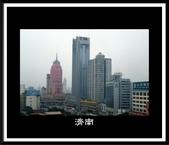 濟南第一本相簿:PRJM0079-1