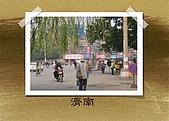 濟南第三本相簿:PRJP0007.jpg11