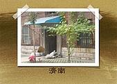 濟南第三本相簿:PRJP0007.jpg2