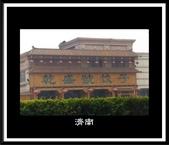 濟南第一本相簿:PRJM0079-4