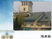 青島第三本相簿:91