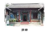 濟南第一本相簿:PRJP0017-1