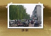 濟南第三本相簿:PRJP0007.jpg12