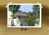 濟南第三本相簿:PRJP0007.jpg21
