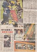 中巴DL10於1995-10-12的新聞報導:IMG_0005.jpg