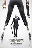 2015 好萊塢直立電影海報:金牌特務電影海報02