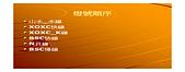 H.P.股期GPS導航軟體_1040119_2:HP_股期GPS導航軟體_NEW_頁面_02.png
