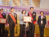 第43屆全國十大傑出農業專家(2019年):01.JPG