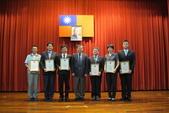 104-農委會模範公務人員:104-農委會模範公務人員受獎